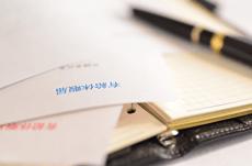有給休暇の基礎知識…取得義務化でどう変わる?