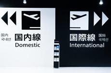 汽車→自動車│日本と中国で違う漢字の意味