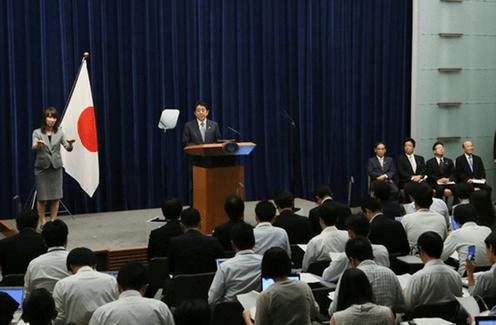 戦後70年首相談話の意義と特徴