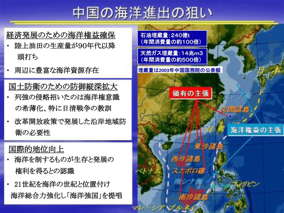 中国の海洋進出を「覇権に対する挑戦」と受け止める米国