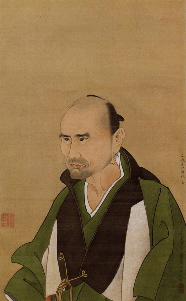 山田方谷をはじめ多くの人材を輩出した「教師の教師」