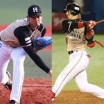 週刊野球太郎 プロ野球 記事画像#2