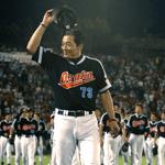 週刊野球太郎 プロ野球#1 記事画像#7