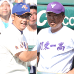 週刊野球太郎 高校野球・ドラフト情報#1 記事画像#18
