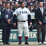 週刊野球太郎 高校野球・ドラフト情報#1 記事画像#14