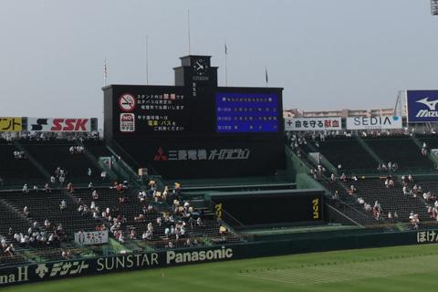 【高校野球最前線】北信越にはスーパールーキー・寺西成騎(星稜)が登場。夏に向け機運高まる!
